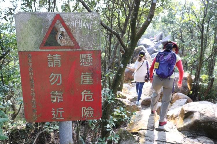 內湖碧山巖往龍船岩步道!有龍脈經過的台北三大懸崖之一