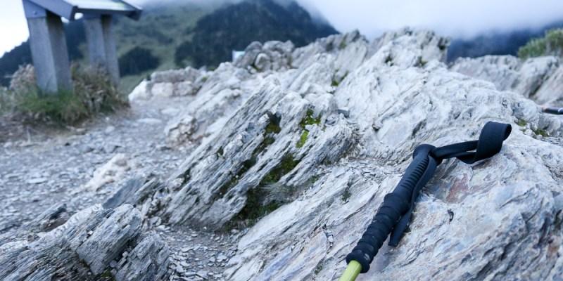 新手登山入門準備 從城市肉雞開始第一次爬山心理建設