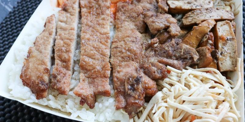 南港便當 豬家莊炸雞腿炸排骨威力都遠不及吃不到的雞排跟紅槽肉