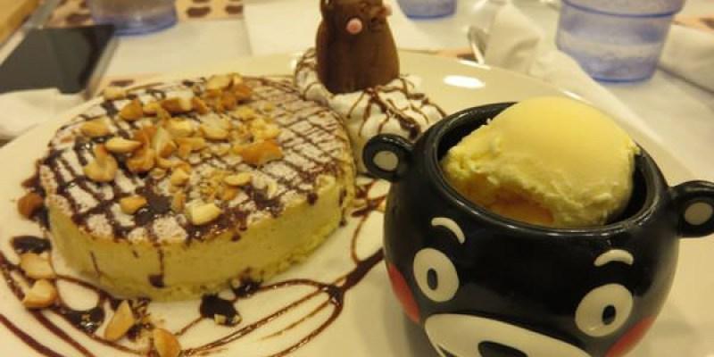 《台北》Kuma cafe 熊本熊。鐵粉記得~餐墊就是你的伴手禮