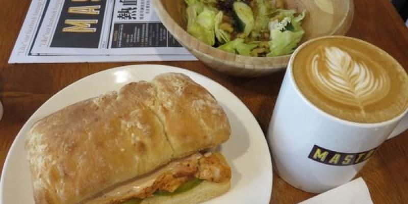 《台北》內湖。Mastro Cafe 咖啡廳龍頭戰來勢洶洶