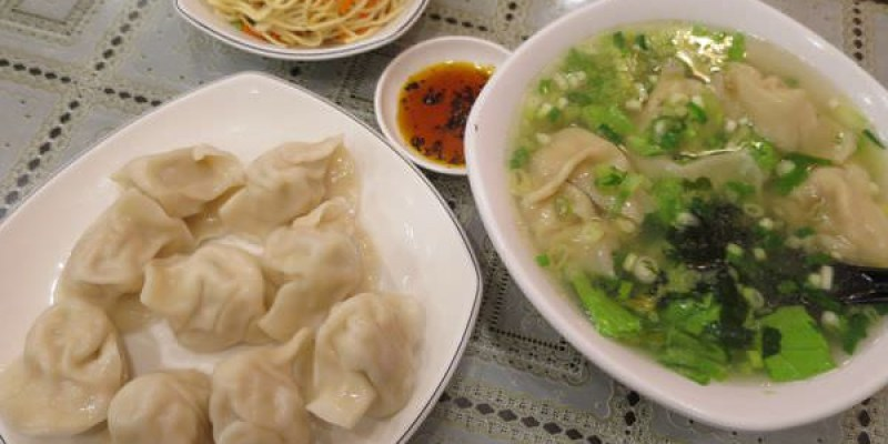 《台北》鼎記水餃 老店手藝都寫在滿滿的人潮裡