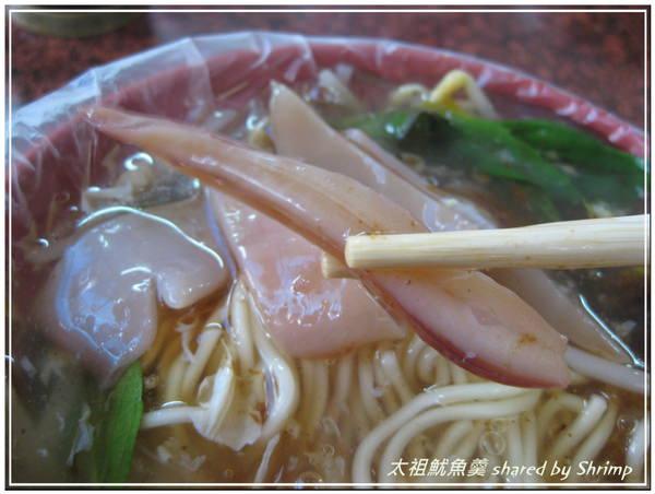《台北小吃》太祖魷魚羹