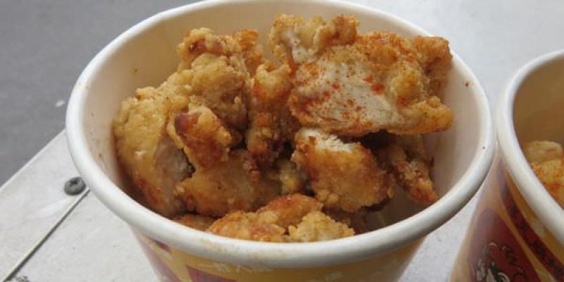 內湖宵夜 一炸入魂 台灣最後一家 鹽酥雞