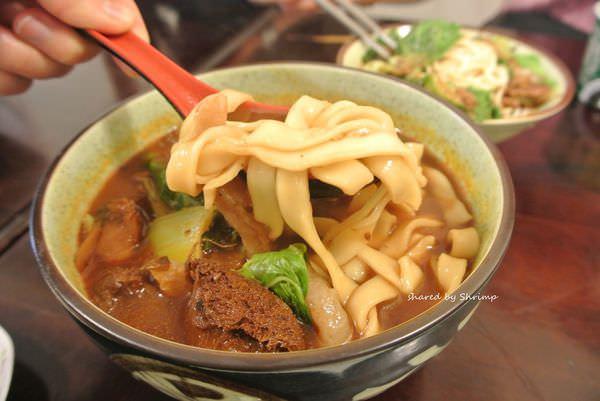 台北信義 茄汁牛肉麵 素食 蔬食正夯啊