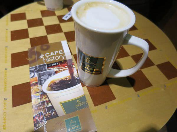 《新加坡》dr. CAFE COFFEE 來自沙烏地阿拉伯的咖啡