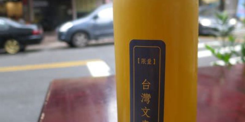 《台北》SUNNY CHA 三韻 好茶新鮮式 Tea Shop with tricks 201605更新