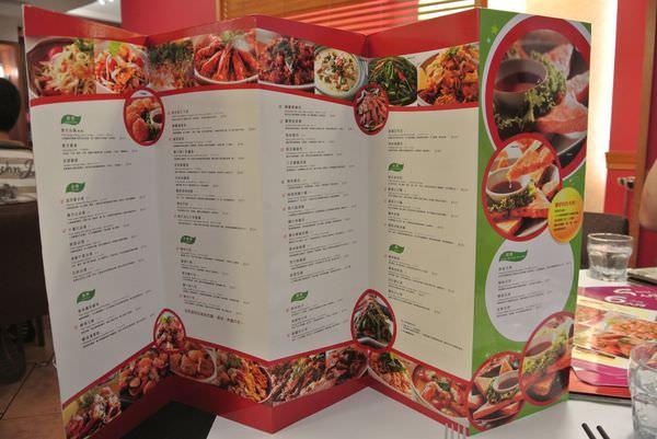 《臺北》大直 瓦城泰國料理-美麗華店 Massaman curry辣又香啊 - Shrimp^2不負責任的人生紀錄