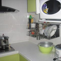 Kitchen Pendant Small Apartment Table 厨房挂件安装 厨房挂件安装介绍 舒适100网 厨房挂件