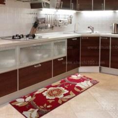 Rugs For Kitchen Armstrong Cabinets 厨房地毯 厨房地毯的优点和缺点介绍 舒适100网
