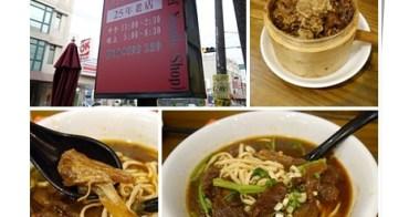新竹美食│新豐-老兄牛肉麵二訪。好喜歡牛小排麵*