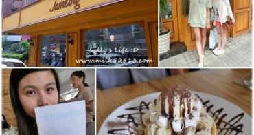 台北下午茶│Jamling cafe 捷運信義安和。來自日本的超人氣日式厚鬆餅*