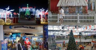 2016 Guam Merry Christmas 關島聖誕樹大集合!!!