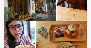 台北下午茶│一直是晴天 雜貨咖啡館。一個人的下午茶,從雨天坐到變晴天*