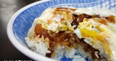 宜蘭五結│阿德早午餐。宜蘭人的早午餐都吃這一味‧銷魂滷肉飯!