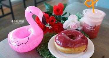沖繩美食│瀨長島 JUNE DONUTS 滿足夢幻少女心的甜甜圈下午茶景觀咖啡廳!(已歇業)