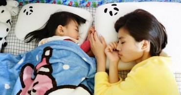 育兒│英國Panda甜夢記憶枕。獨家三層記憶棉枕心‧冬暖夏涼‧抗塵蟎,讓我們一夜好眠!
