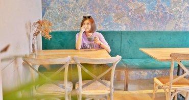 台北大安區│Santal 29 泰式料理餐廳,也是咖啡廳與餐酒館!捷運六張犁站美食推薦*