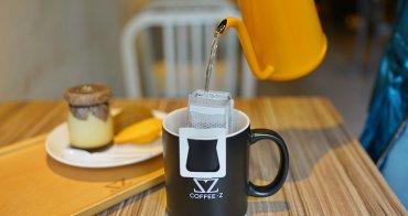 台北│COFFEE.Z 南京復興門市。湛盧監製黑潮手沖咖啡濾掛包。在家就能喝到專業級手沖單品咖啡!