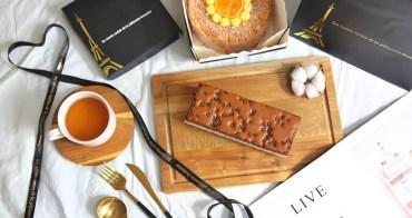 好吃蛋糕推薦│法國的秘密甜點。小朋友的最愛!檸檬沙布列蛋糕與巧克力牛奶蛋糕*