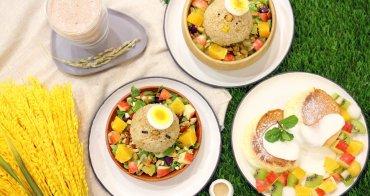 新竹美食│稲実(稻實)-純米甘味專賣。純米做的舒芙蕾鬆餅你吃過了嗎?(已歇業)