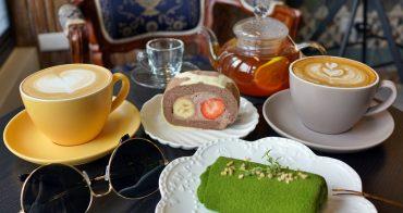 新竹下午茶│tiny house 小房子咖啡甜點。巷弄中的古典風咖啡廳‧美味的毛巾捲蛋糕*