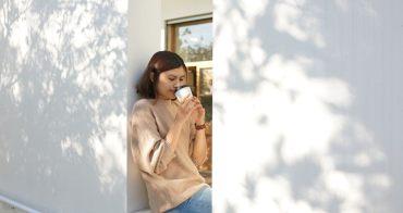 新竹竹北│藍豆咖啡 Blue Beans Coffee。迷人的咖啡香、書卷香與木質香*