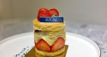 新竹下午茶│法葵法式甜點 SUCRÉ Pâtisserie。精緻法國藍帶甜點‧高質感環境超美!