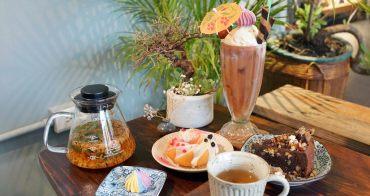 新竹下午茶│UEUE 鬱鬱。被植物包圍的咖啡廳~磅蛋糕‧甜點‧自烘咖啡專門店*