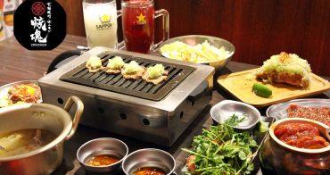 新竹美食│大阪燒肉燒魂Yakikon新竹店。享受純正日本燒肉世界的樂趣*