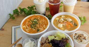 新竹外送美食│韓食鍋。免出門!在家就能享用熱騰騰的韓式豆腐煲*