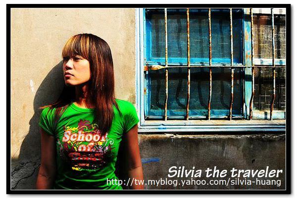 [Silvia接受專訪] 女生的 夢想、旅行、創新 & 快樂