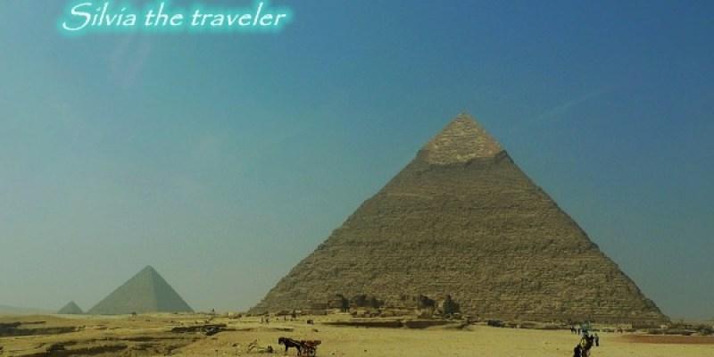 【埃及】一個女生在埃及旅行好嗎?