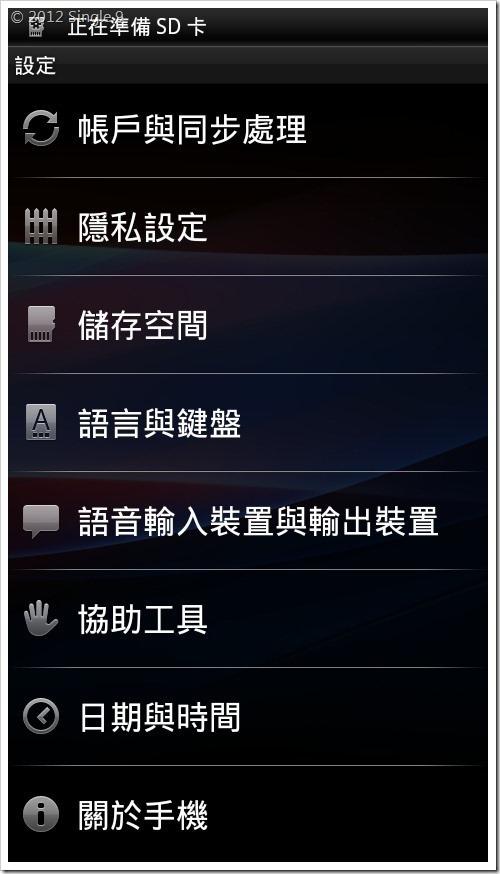 screenshot_2012-01-27_1617