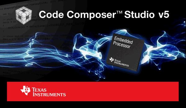 Code Composer Suite 安裝