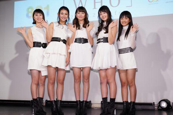 平均年齢13.6歳のアイドルユニット『821』始動 「ありのままの自分を見てほしい」 – ニュースサイトしらべぇ
