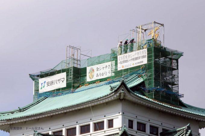 名古屋城金のシャチホコ