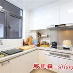 Kitchen Step Concrete Sink 沙田碧桂园 精致厨房 一步到位 装修经验 房先森互联网家装