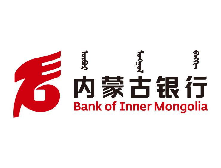 內蒙古銀行標志矢量圖 - 設計之家