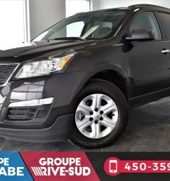 used 2017 chevrolet traverse ls awd camera 8 passagers in st jean sur richelieu used inventory mazda st jean in st jean sur richelieu quebec [ 1600 x 1067 Pixel ]