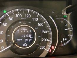 Used 2014 Honda CRV EXL  AVEC PNEUS D39HIVER INCLUS