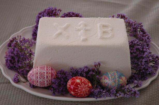Russian Easter Cheese Paska Recipe Food Com