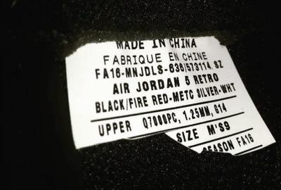 nike-air-jordan-5-black-metallic-2016-sample-thumbnail2