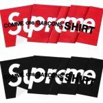 【噂】リーク Supreme x Comme des Garcons SHIRT 2016FW発売予定・過去コレクション