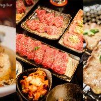 桃園激推6間燒烤燒肉店.烤肉單點式、吃到飽、韓式燒肉精選名單!