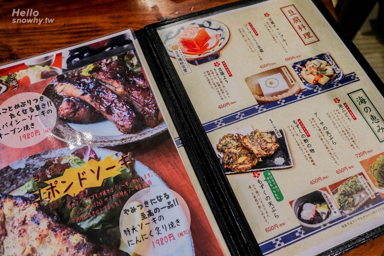 沖繩那霸國際通 島唄と地料理とぅばらーま | 沖繩居酒屋,島歌與在地料理