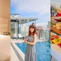 沖繩住宿 | 那霸WBF水之都酒店,市區唯一高空無邊際泳池/親子友善飯店/美榮橋站