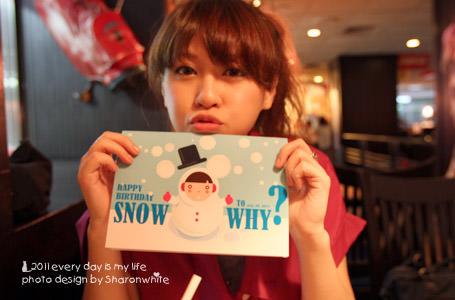 日記   我的生日在FRIDAY'S - 白雪姬 喫趣玩