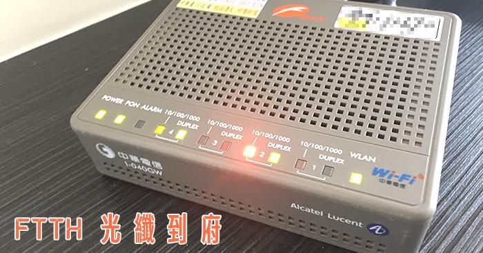 中華電信升級100m送mod 100m mod- 中華電信升級100m送mod 100m mod - 快熱資訊 - 走進時代