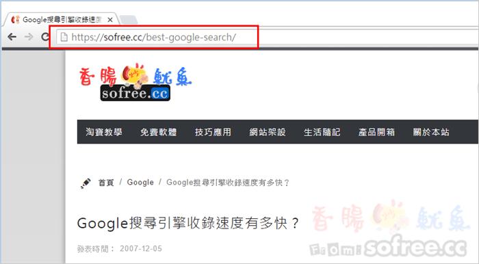 Chrome DevTools 檢查SSL沒有通過瀏覽器HTTP驗證的原因 - 香腸炒魷魚